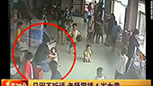 Video Of Autistic Child Being Beaten Provokes Internet Outrage